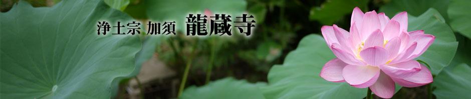 福島県双葉町 前町長 井戸川克隆氏のお話の会 中止
