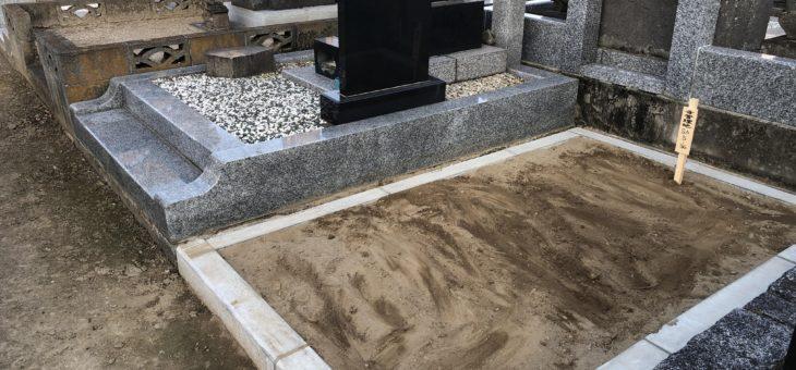 墓地のお求め
