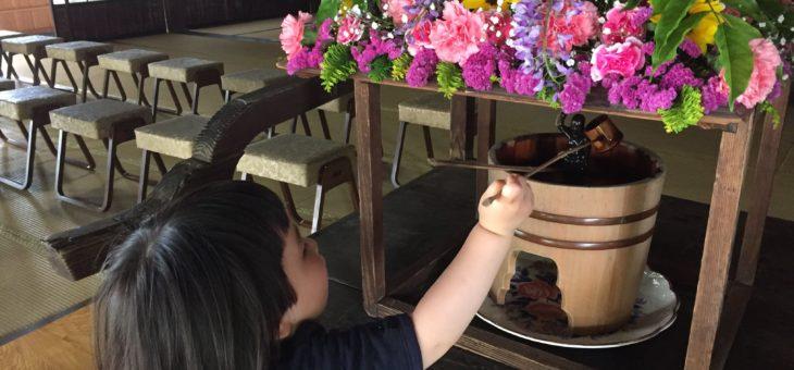 5月8日は灌仏会(花まつり) お釈迦様の誕生日
