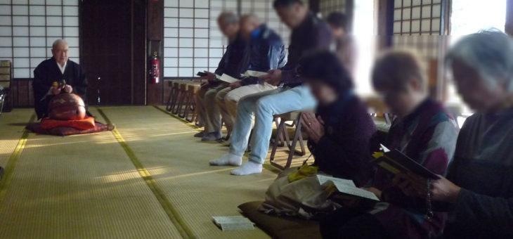 平成30年 お念仏の会のご案内