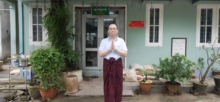 ミャンマーで瞑想修行